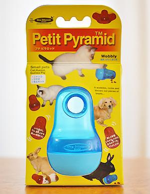 プチピラミッド 分離不安 対策 おやつ 留守番 ペット 犬猫