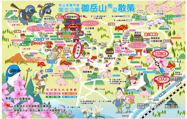 武蔵御嶽神社周遊コース 御岳山 犬といっしょ