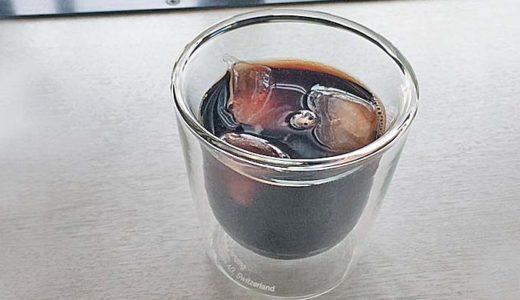 シンプルで機能的なbodumのダブルウォールグラスの使い方と注意点