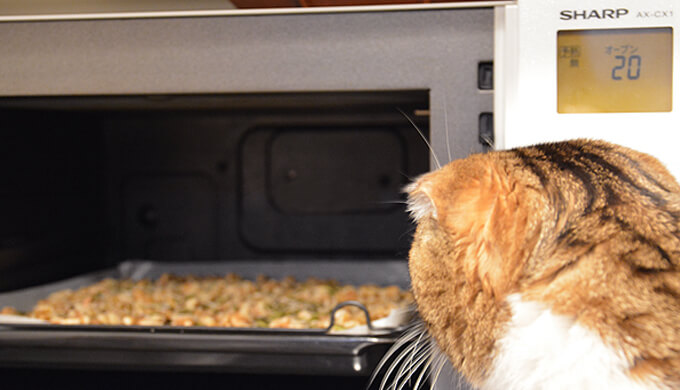 ローストナッツの作り方 オーブン