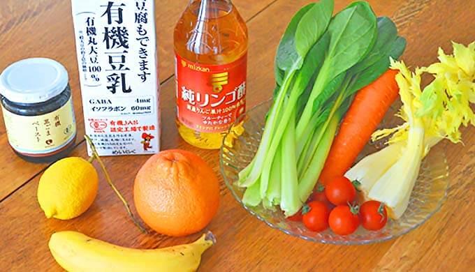 野菜とフルーツ スロージューサー