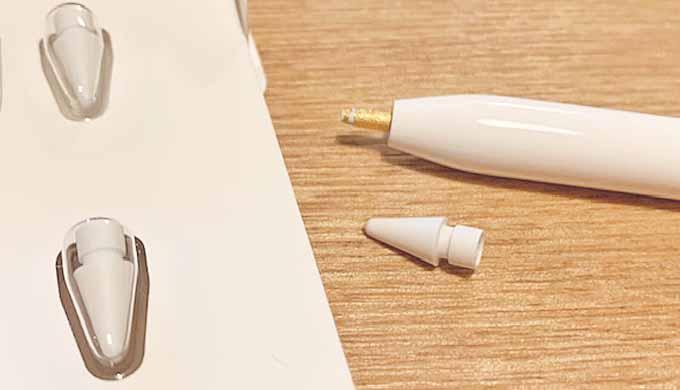 apple pencil tips ペン先 替え方