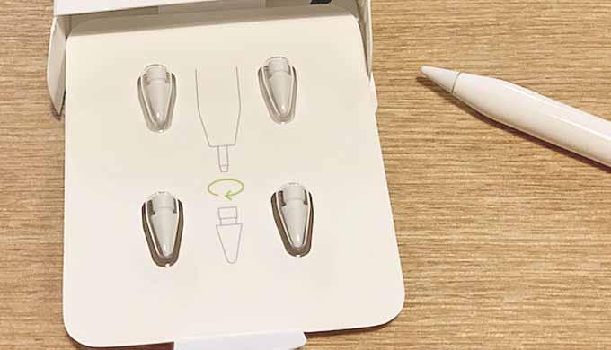 apple pencil tips ペン先 替え