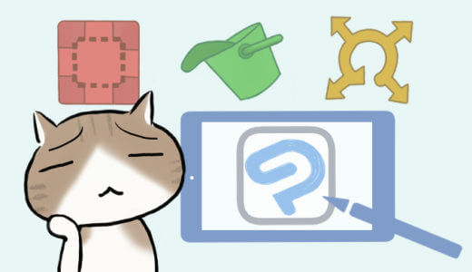 【CLIP STUDIO PAINT EX】画面構成やコマンドバーで使用する名ボタンの便利な使い方を、わかりやすく解説します!