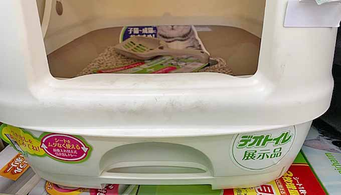 オフホワイト デオトイレ 汚れやすい